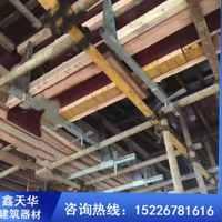 建筑木工横梁柱节点加固横梁浇筑模板外用梁夹具横梁加固卡