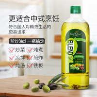 贝蒂薇兰特级初榨橄榄油含10%轻油烟宿舍用小瓶装食用油调和油1L