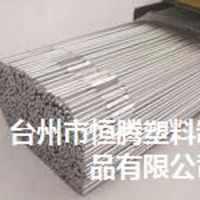 氩弧焊ER5356/5183铝焊丝/铝焊条/铝镁焊丝/焊条/铝镁合金盘丝