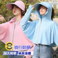 冰丝两件套防晒衣女夏季韩版户外面罩防晒衫学生百搭防晒服皮肤衣