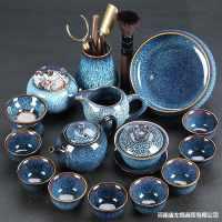 高端窑变懒人半自动石墨冲泡茶神器网红茶具套装家用简约茶壶茶杯