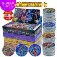 噢特曼卡片全套儿童玩具圆形卡片罗布战斗币圆卡加厚塑料防水