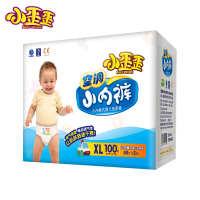 xiaji小歪歪婴儿拉拉裤夏季超薄透气干爽尿不湿空调小内裤加大号X