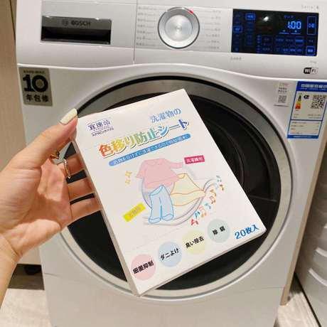 2020新款日本宜速洁吸色片抗菌除螨防串色洗衣防染色衣服色母片