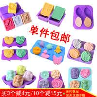 做肥皂的模具手工大号创意香皂磨具创意diy可爱模型新款