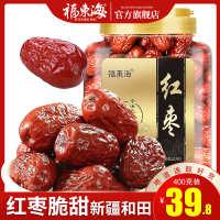 福东海新疆和田红枣脆甜大红枣红枣和田大枣400克枣罐装