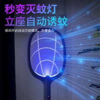 电蚊拍充电式家用二合一强力多功能灭蚊灯神器两用便携苍蝇蚊子