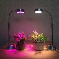全光谱植物生长补光台灯发财树茎叶多肉植物花卉水草补光灯台灯