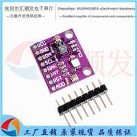 MCU-8128二氧化碳CO2VOCs温湿度气压三合一传感器CCS811