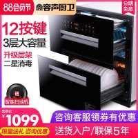 消毒柜家用嵌入式高温大容量碗筷消毒柜镶嵌式厨房碗柜03