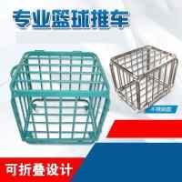 篮球框穿网线篮球网穿线金属不锈钢铁线铁丝球框篮钢丝