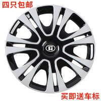 适用13寸雷军L3轮毂盖钢圈轮毂精品轮胎装饰盖瑞易电动汽车轮胎帽