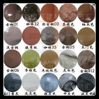 防霉胶古铜色系/咖啡色/灰色/茶镜/灰白色/铁红色黄色玻璃胶