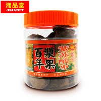 【浏阳特产】百年浆果南酸枣紫苏酸枣粒蜜饯酱果罐装酸枣糕