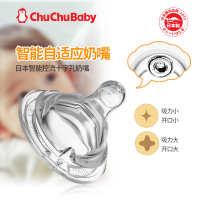 【160ML】chuchubaby啾啾日本新生儿奶瓶ppsu婴儿宝宝初生防胀气