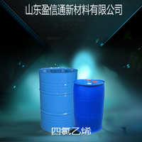 厂家供应四氯乙烯鲁西工业级4氯乙烯干洗机4氯乙烯99%