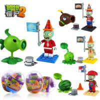 植物玩具僵尸2扭蛋套装拼装拼插积木模型益智玩具儿童生日礼物