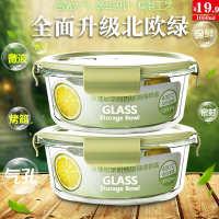 微波炉饭盒加厚便当盒玻璃碗长方形上班族套装盖带饭圆形玻璃专用