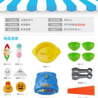 儿童过家家仿真火锅玩具大乐斗男孩女孩厨房做饭夹筷子玩具3-6岁