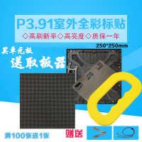 LED背包屏租赁大屏幕户外P2P3P4P391单元板模组广告全彩led显示屏