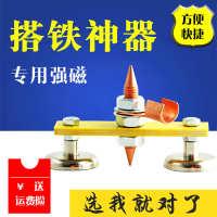 强磁搭打铁神器接地磁铁电焊机地线夹焊接吸铁石强力打铁器搭铁头
