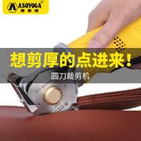 电剪刀裁布电动手持式小型服装布料修边切布机充电式圆刀裁剪机