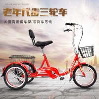 新款中老年人力三轮车代步自行车成人用买菜休闲轻便车脚踏车
