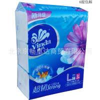 6提包邮维达面巾纸150抽3层超韧抽纸无香抽取式纸面巾V2220软抽
