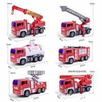 儿童惯性消防车大号耐摔玩具套装吊车升降洒水车工程车只模型男孩