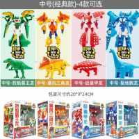 爆龙战车2恐龙霸王龙暴龙变形模型机器人捕捉器男孩儿童玩具