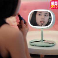 【专卖】化妆镜子化妆台灯带灯补光leD生日礼物女友梳妆美妆