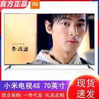 2160p 32G 小米电视液晶平板