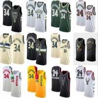 NBA球衣雄鹿队安特托昆博刺绣篮球球衣34号字母哥篮球服