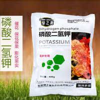 绿之源磷酸二氢钾水溶叶面肥料花卉专用肥400克二氢钾
