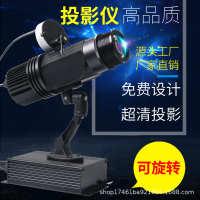 FS25-T FS25-T 门头灯投影灯广告灯门店