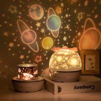 星空投影仪小夜灯创意浪漫梦幻生日儿童星光卧室床头睡眠少女台灯