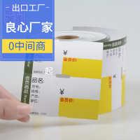 定制大唐纸制品印刷彩色卷筒纸卡各类购物会员产品纸卡订做