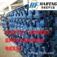 加工生产超声波流量计电磁流量计智能水表热量表专业仪器仪表厂家
