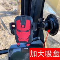 支持  挖掘机防震货车支架
