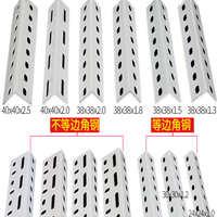 不锈钢多孔角铁带孔加厚镀锌角钢支架三角铁材料金属等边钢铁