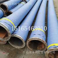 厂家直销大口径输排水胶管污水排放处理泥浆胶管钢丝吸引管批发