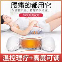 腰枕床上腰椎间盘孕妇腰垫护腰靠枕头突出腰椎牵引睡眠垫腰枕