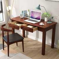 中式实木书桌简约家用电脑桌卧室书房办公桌书法台中小学生写字桌