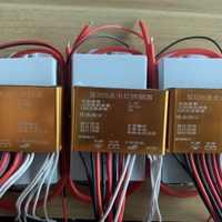 聯益電子 32M 控制器高壓包殺蟲燈平壓