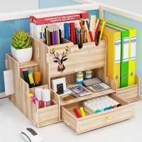 斜插式笔筒学生办公室桌面摆件可爱少女心多功能创意网红收纳盒子