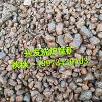 16-22%钢厂冶炼洗炉锰矿兴发锰业现货供应