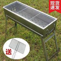 烧烤架户外家用加厚加长烧烤炉大号折叠烧烤箱不锈钢烤炉木炭