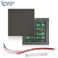 厂家批发p3户外全彩显示屏模组led单元板led大屏P3电子显示屏