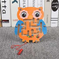 儿童益智玩具磁性运笔走珠迷宫动物轨道木质早教亲子智力游戏