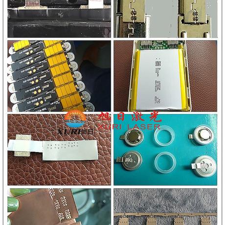 手机电池激光点焊机内置电池激光点焊机厂家